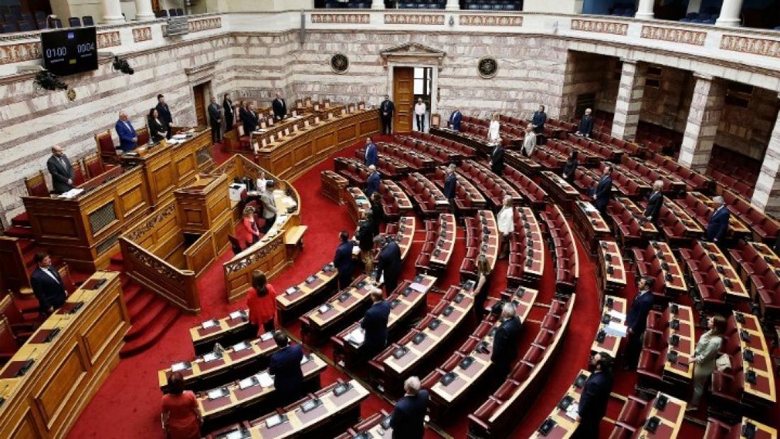 H Ολομέλεια τίμησε την Ημέρα Μνήμης της Γενοκτονίας των Ελλήνων του Πόντου