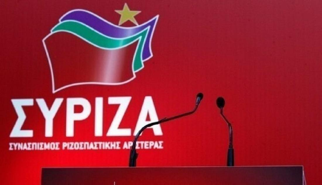 Ανακοίνωση ΣΥΡΙΖΑ: Μια κυβέρνηση σε πλήρη σύγχυση