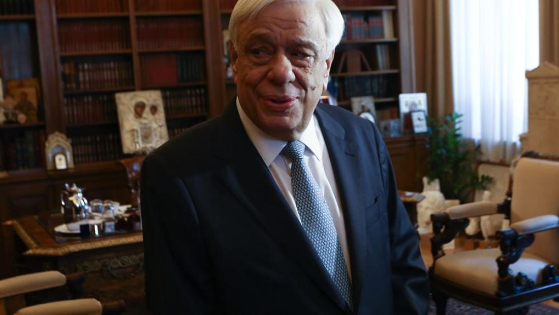 Προκόπης Παυλόπουλος: Η αμφίσβητηση της υπεροχής του Ευρωπαϊκού Δικαίου από το Συνταγματικό Δικαστήριο της Γερμανίας