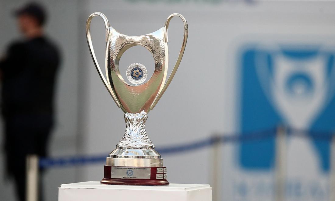 Πρεμιέρα στα πρωταθλήματα, τελικός στο Κύπελλο Ελλάδας | SPORTS |  thepressroom.gr