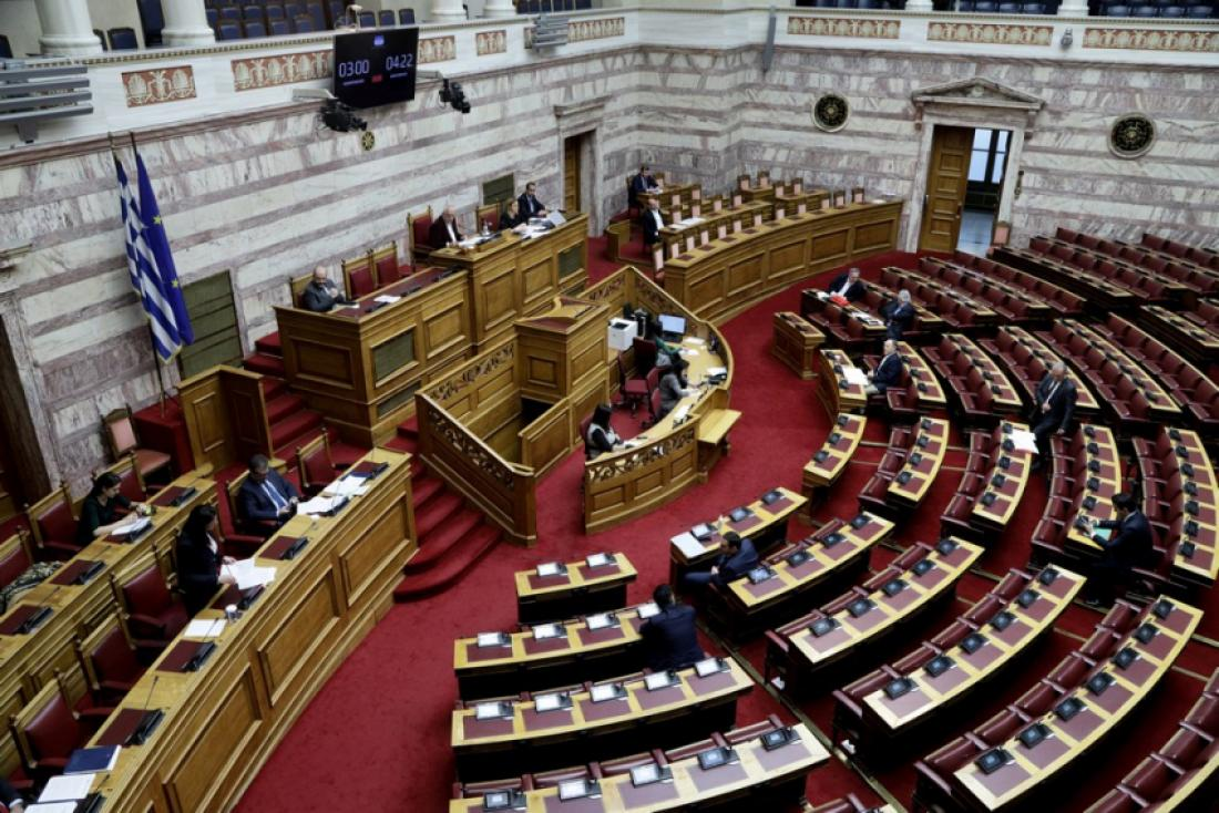 Δείτε live τη συζήτηση στη Βουλή για τις επιπτώσεις της πανδημίας του κορονοϊού