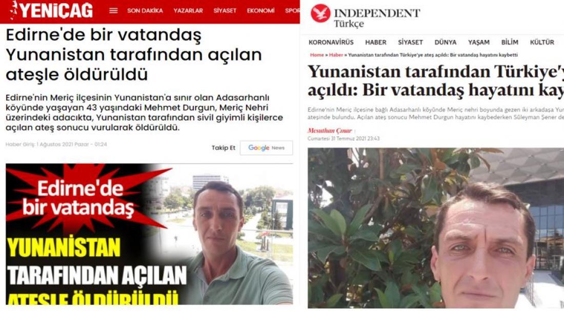 Προβοκάτσια των Τούρκων στον Έβρο; - Τουρκικά ΜΜΕ «μιλούν» για νεκρό Τούρκο από ελληνικά πυρά | ΕΛΛΑΔΑ | thepressroom.gr