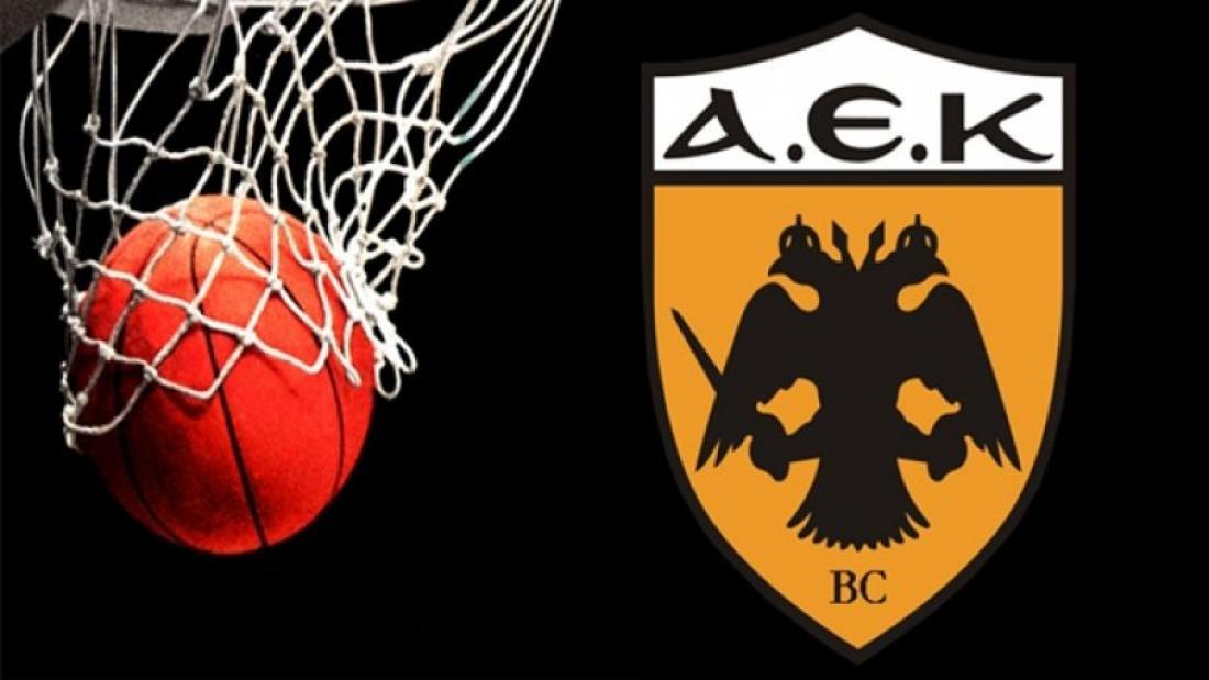 Πώς μπήκε η ΑΕΚ στα ρεκόρ Γκινες | SPORTS | thepressroom.gr