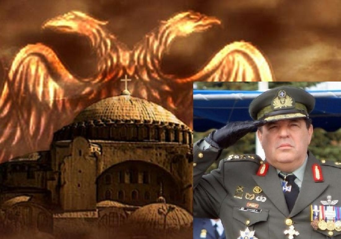 Αποτέλεσμα εικόνας για στρατηγοσ φραγκοσ φωτο