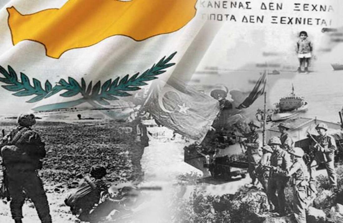 Αποτέλεσμα εικόνας για εισβολή στην κύπρο