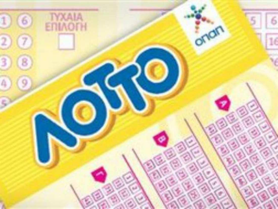 Lotto 24.06.17