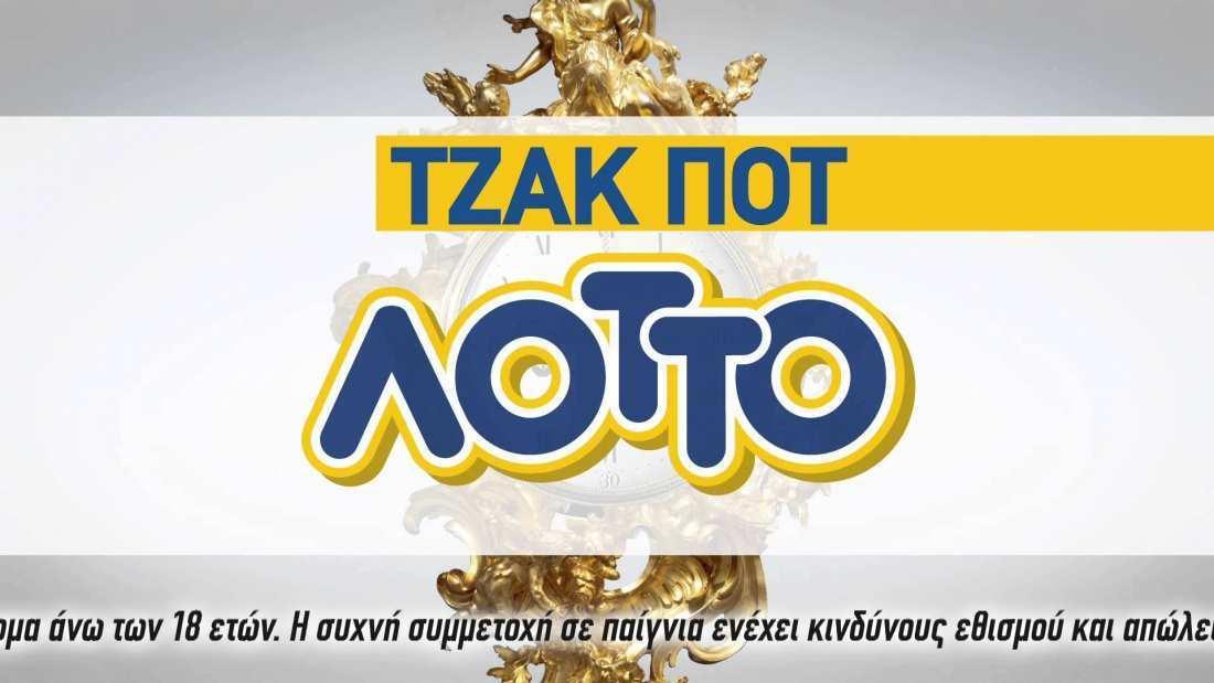 Lotto 30.08.17