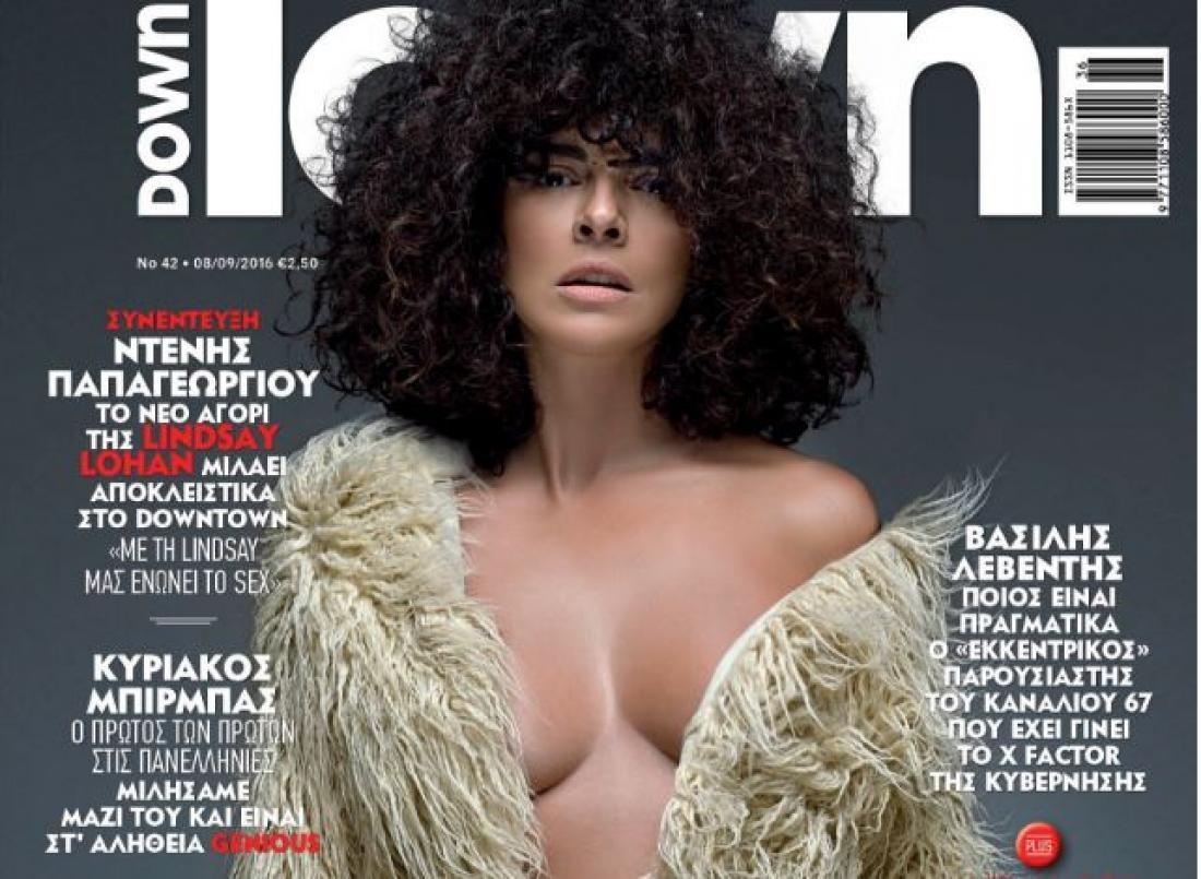 λίπος γυμνό μοντέλα χλαμύδια από το πρωκτικό σεξ
