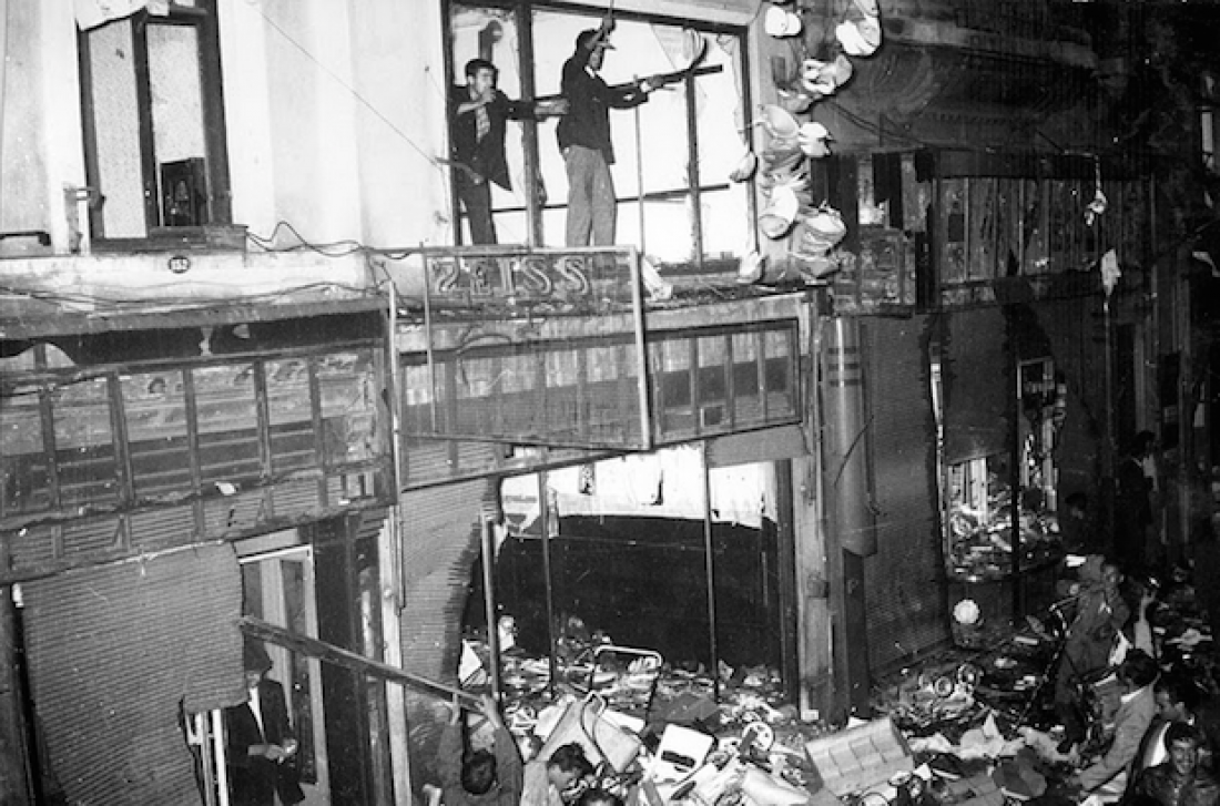 6 Σεπτεμβρίου 1955: Τη νύχτα αυτή η Κωνσταντινούπολη μετατράπηκε σε τόπο  της Αποκάλυψης - Ισοπέδωσαν και λεηλάτησαν κάθε τι το ελληνικό στην Πόλη |  ΕΛΛΑΔΑ | thepressroom.gr