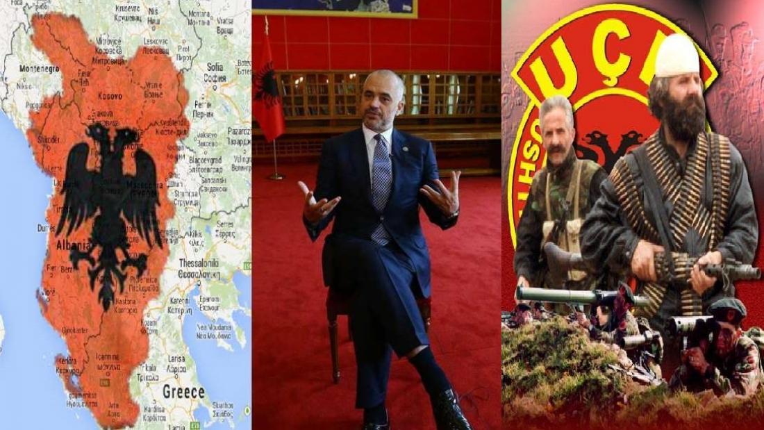 Αποτέλεσμα εικόνας για μεγαλη αλβανια