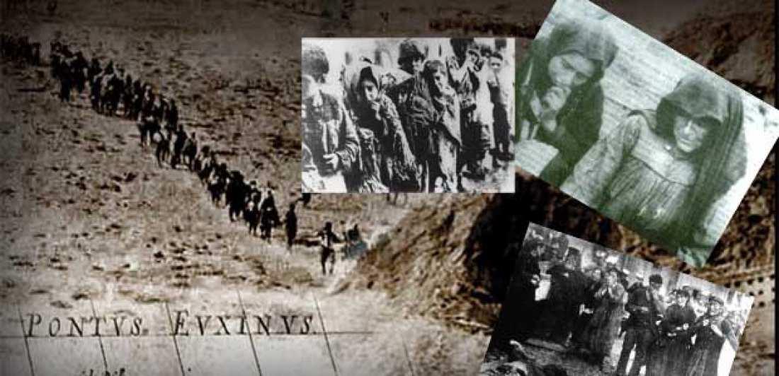 14 Σεπτεμβρίου: Ημέρα Εθνικής Μνήμης της Γενοκτονίας των Ελλήνων της Μ. Ασίας