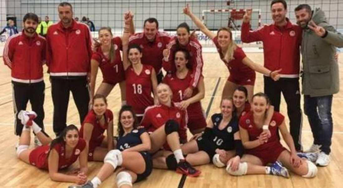 Σπουδαία νίκη και πρόκριση για Ολυμπιακό