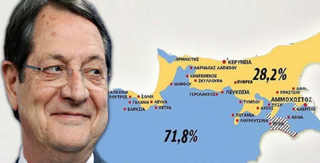 Κυπριακό: Αντιρρήσεις εκφράζει η Κυπριακή Δημοκρατία για τους χάρτες που κατέθεσαν οι Τουρκουκύπριοι
