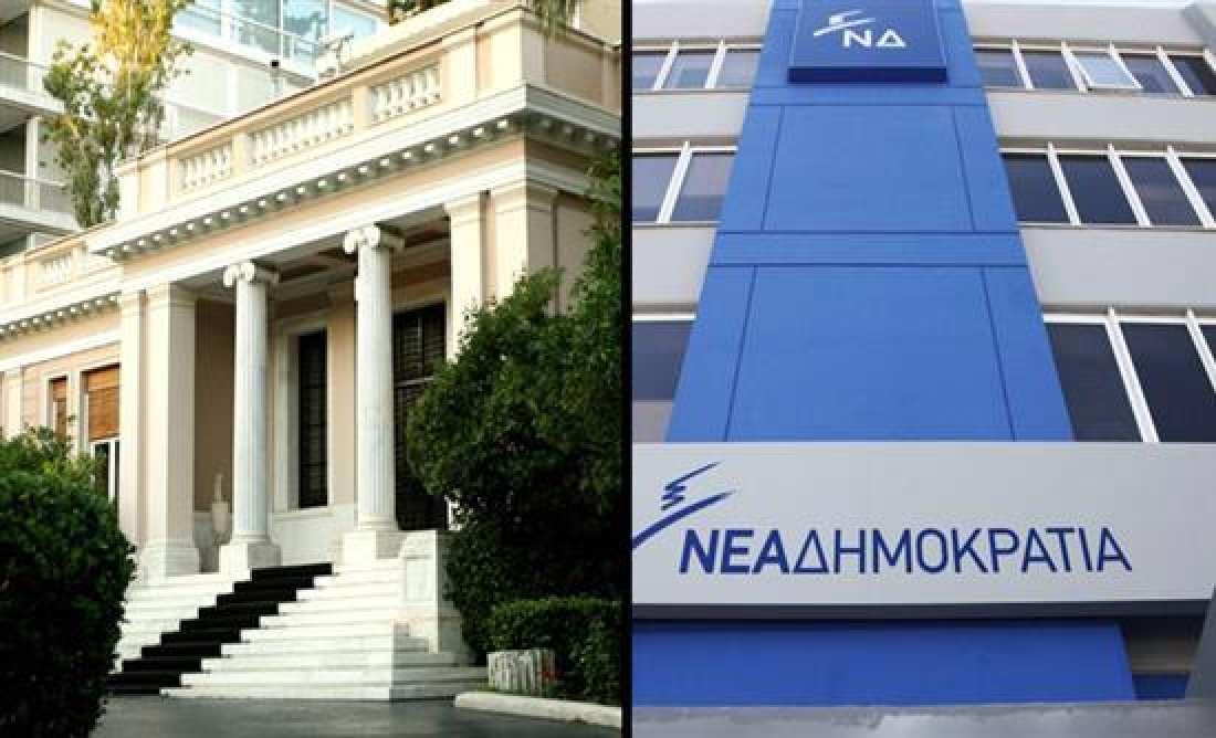 Σκληρή κόντρα Μαξίμου-ΝΔ για τα αποτελέσματα του Eurogroup
