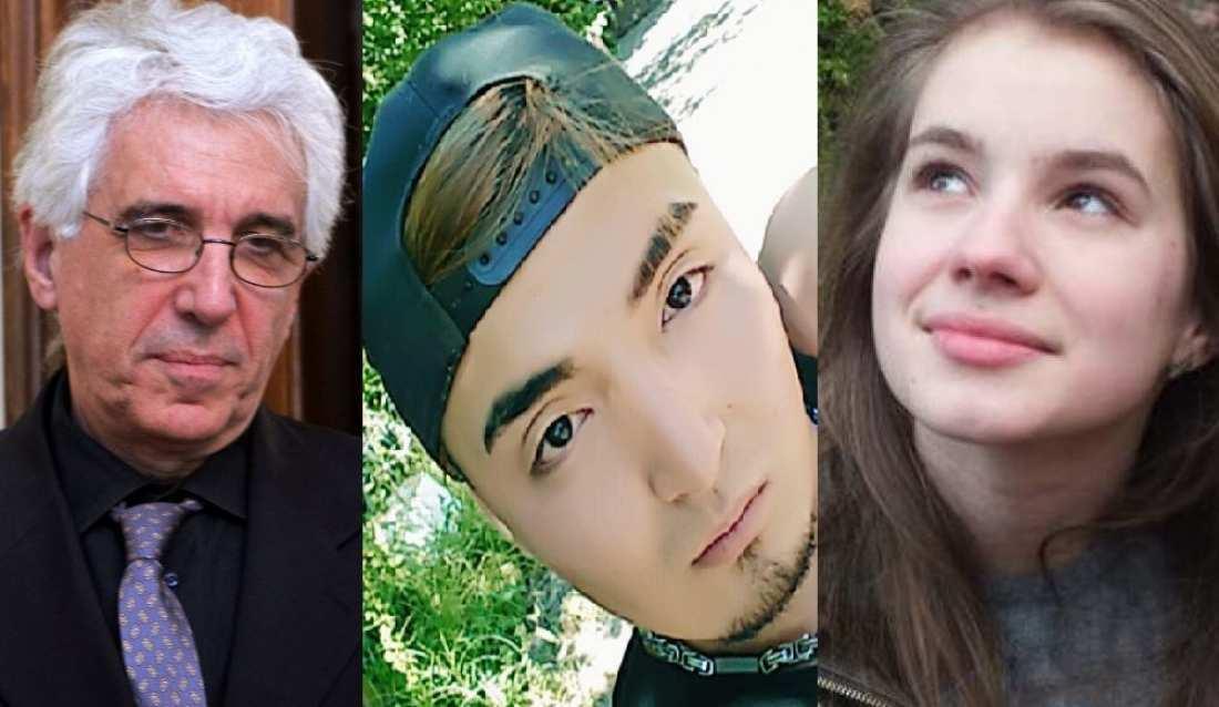 Αποτέλεσμα εικόνας για Αφγανό δολοφόνο