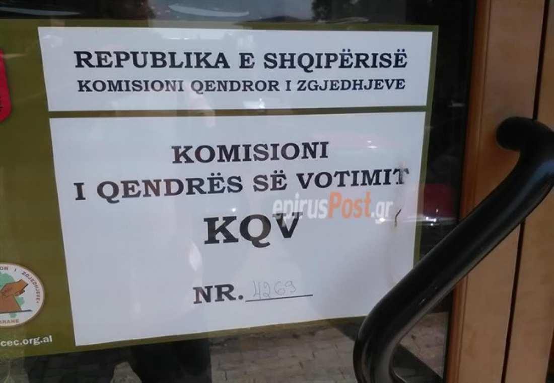 Αλβανικές εκλογές: Εκλεισαν οι κάλπες – Τι δείχνουν οι δημοσκοπήσεις