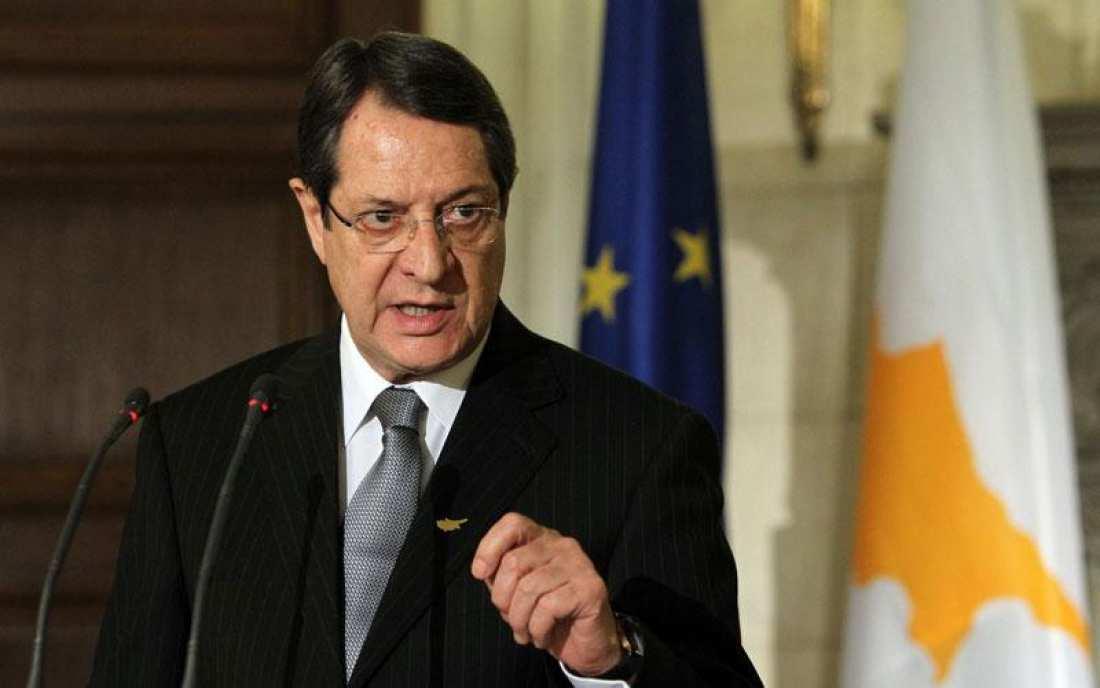 Αναστασιάδης: Μη αποδεκτές οι οι αξιώσεις Τσαβούσογλου για το Κυπριακό