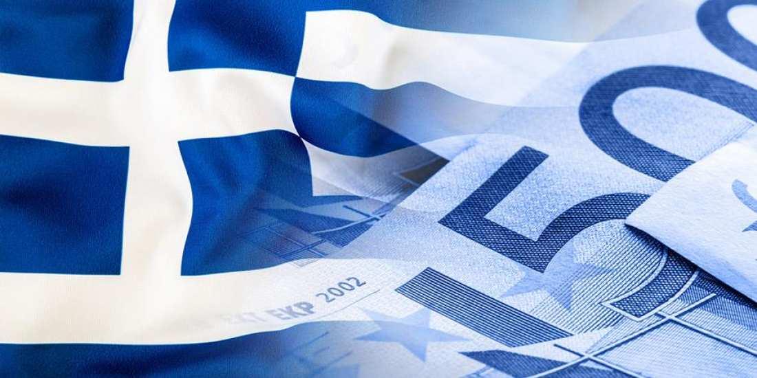 Αποτέλεσμα εικόνας για ελληνικο ομολογο