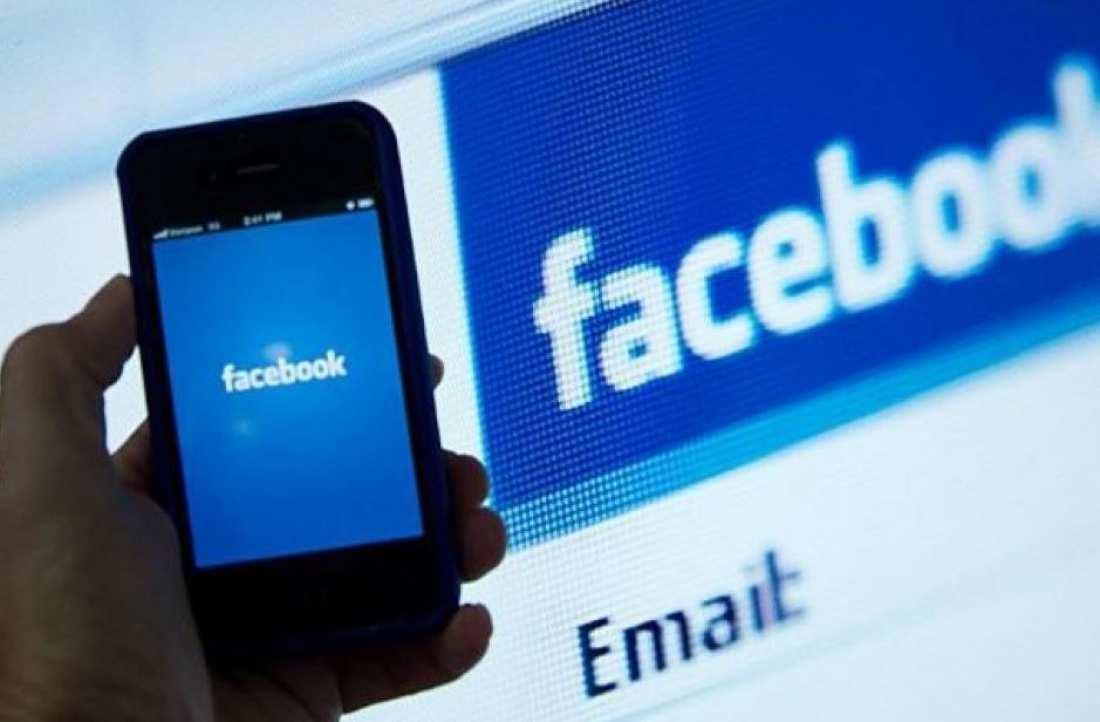 Απίστευτη απάτη μέσω Facebook: Δείτε τι κάνουν για να αποσπούν χρήματα