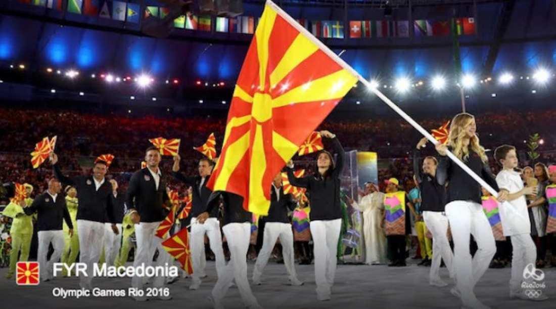 ΠΡΟΔΟΤΕΣ ΟΣΟΙ ΒΑΛΟΥΝ ΤΑ ΣΚΟΠΙΑ ΣΤΟ ΝΑΤΟ ΚΑΙ ΕΕ  ΩΣ FYROM
