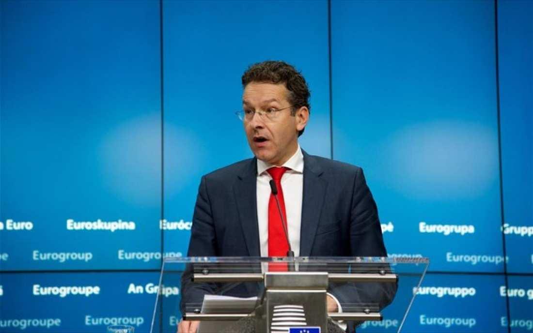 Ολοkληρώθηκε το Eurogroup-Ντάισελμπλουμ: Παραμένουν ανοιχτά ορισμένα βασικά ζητήματα