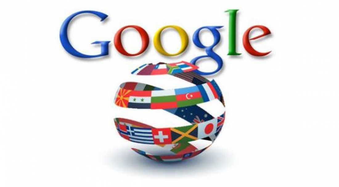 Το Google Translate δημιούργησε τη δική του...γλώσσα