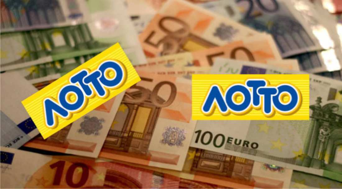 Δείτε την κλήρωση του ΛΟΤΤΟ της Τετάρτης 11/01-Μοιράζει 570.000 ευρώ!