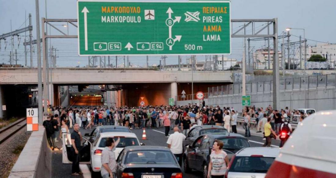 Νέα πορεία διαμαρτυρίας των κατοίκων του Μενιδίου-Έκλεισαν για μισή ώρα την Αττική Οδό προς αεροδρόμιο