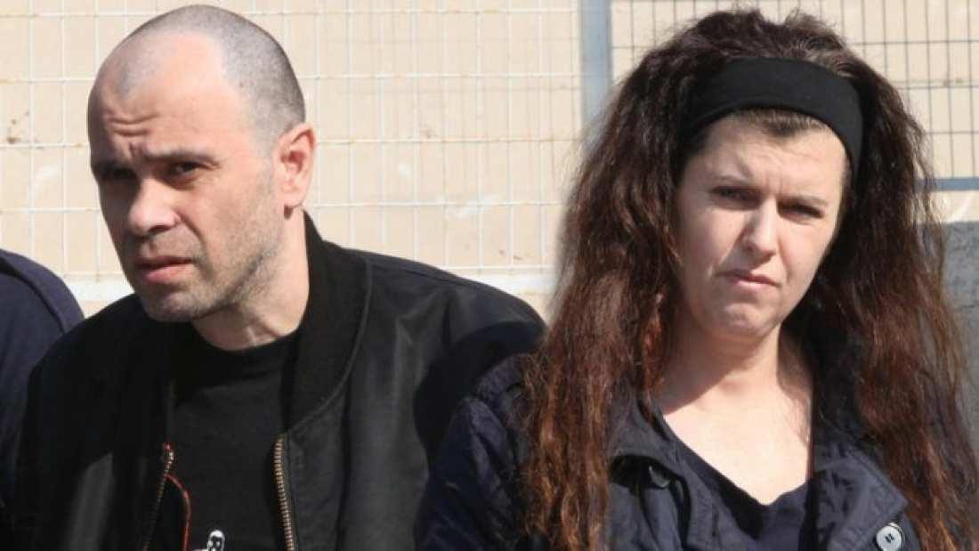Απεργία πείνας και δίψας ξεκινά η Πόλα Ρούπα και ο σύντροφος της Νίκος Μαζιώτης