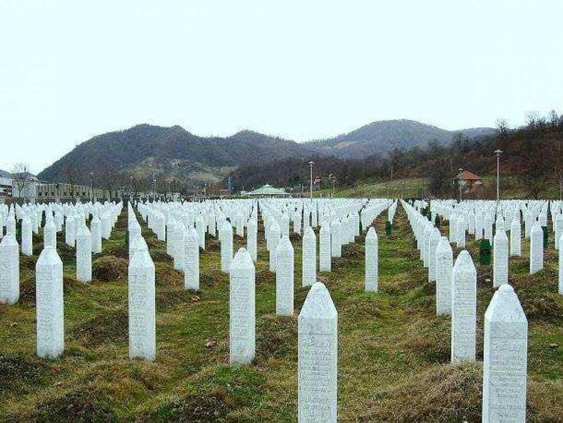 Οι 34 βουλευτές του ΣΥΡΙΖΑ κατέθεσαν ερώτηση προς τα συναρμόδια υπουργεία για την δημουργία μουσουλμανικού νεκροταφείου