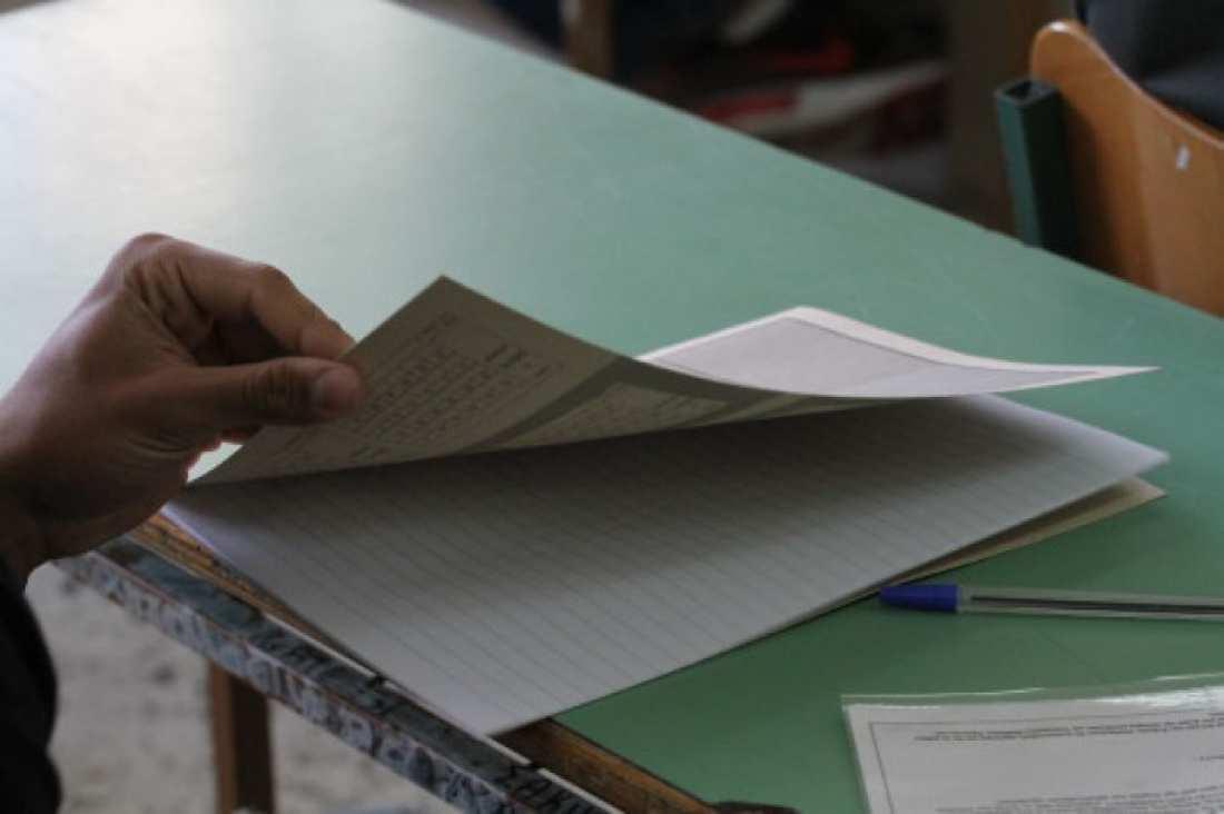 Πανελλήνιες 2017: Όλα όσα πρέπει να ξέρετε για τις Πανελλαδικές Εξετάσεις