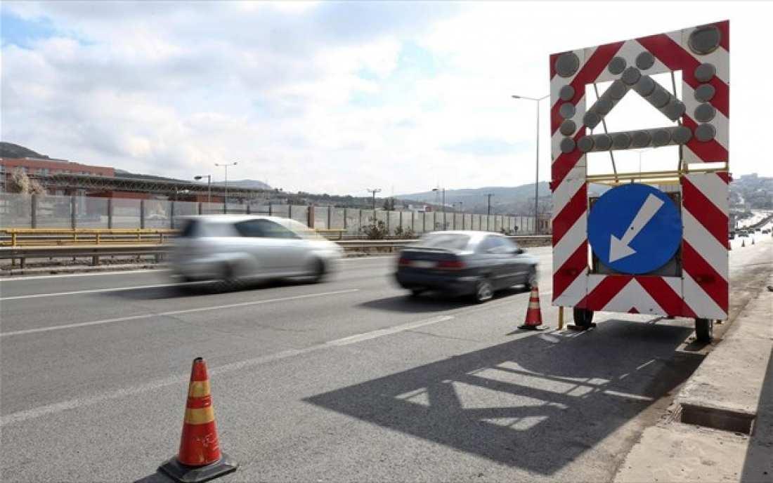 Κυκλοφοριακές ρυθμίσεις τίθενται σε ισχύ από σήμερα Κυριακή έως και την Παρασκευή 31 Μαρτίου