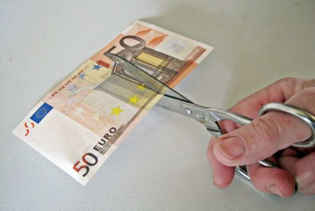 Επικουρικές συντάξεις: Νέα αναδρομική μείωση 50 ευρώ από τις 2 Νοεμβρίου!