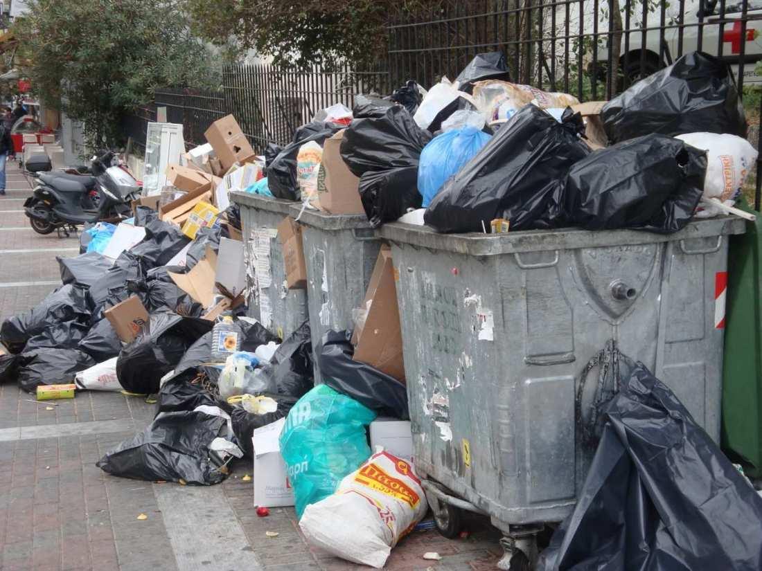 Δ. Αθηναίων: Μην κατεβάζετε σκουπίδια το επόμενο τετραήμερο