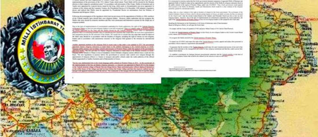 """Κατάπτυστο κείμενο στον ΟΗΕ από αυτοαποκαλούμενους """"Τούρκους"""" της Θράκης"""