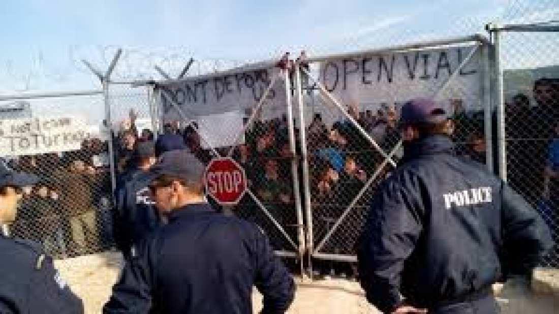 Αποτέλεσμα εικόνας για hot spot μεταναστες