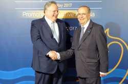 Διάσκεψη στη Ρόδο για την Ασφάλεια και τη Σταθερότητα στην Αν. Μεσόγειο
