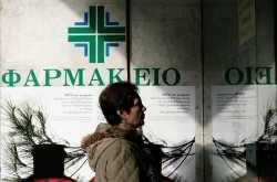 Θεσσαλονίκη: Έως και 4 μήνες στην ουρά για ένα φάρμακο