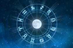 Οι προβλέψεις των ζωδίων για την Τρίτη 13 Δεκεμβρίου