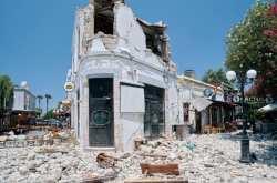 Απάτη σε βάρος σεισμόπληκτων στην Κω με το πρόσχημα χορήγησης δήθεν επιδόματος