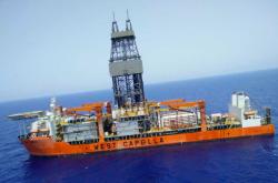 Οι πρώτες φωτογραφίες από το πλοίο-γεωτρύπανο της TOTAL στην κυπριακή ΑΟΖ