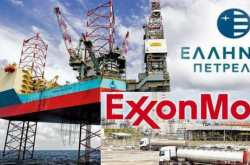 L' Echo: Η Ελλάδα ψάχνει για πετρέλαιο και αέριο στο βυθό της θάλασσας