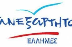 ΑΝ.ΕΛ.: Η συνάντηση Μητσοτάκη-Σόιμπλε καλύφθηκε από πέπλο σιωπής