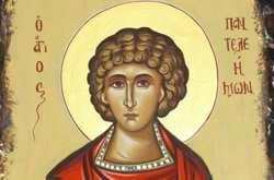 Ο βίος του Αγίου Παντελεήμονα του γιατρού που δέχτηκε το Άγιο Βάπτισμα