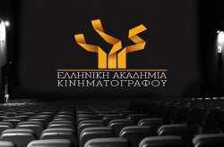 Απονεμήθηκαν τα βραβεία της Ελληνικής Ακαδημίας Κινηματογράφου