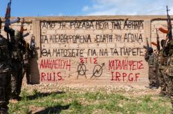 Έλληνες αναρχικοί πολεμούν στο πλευρό των Κούρδων τους Τζιχαντιστές