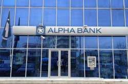 Οι εκτιμήσεις της Alpha Bank για την ελληνική οικονομία: Έτος καμπής το 2017