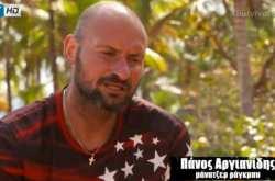 Survivor: Αυτή ήταν η τακτική του μάνατζερ ράγκμπι Πάνου Αργιανίδη (ΒΙΝΤΕΟ)
