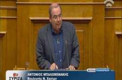 """Μπαλωμενάκης για το πόρισμα των δανείων από ΜΜΕ: """"Πληθώρα από παραβιάσεις και αδικήματα"""""""
