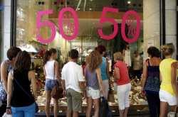 ΙΟΒΕ: Βελτιώθηκε το οικονομικό κλίμα τον Σεπτέμβριο